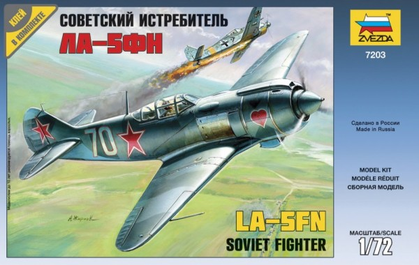 "ZV7203    Самолет ""Ла-5ФН"" (thumb18860)"