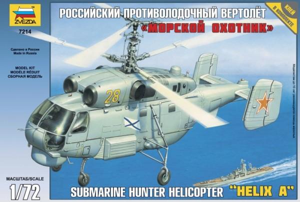ZV7214    Российский противолодочный вертолет (thumb18868)