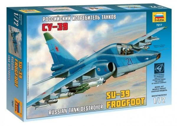 """ZV7217    Самолет """"Су-39"""" (thumb18874)"""