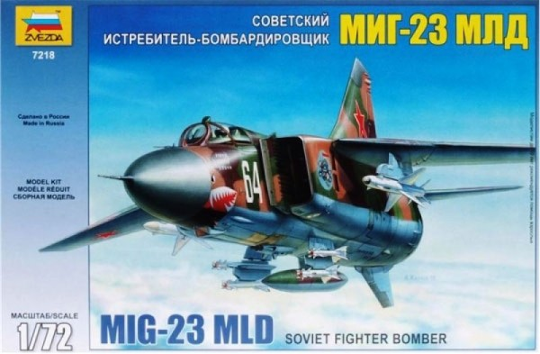"ZV7218    Самолет ""МиГ-23 МЛД"" (thumb18876)"