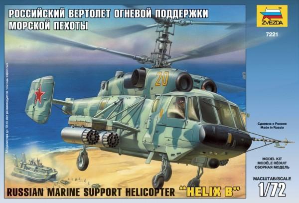 ZV7221    Российский вертолет огневой поддержки (thumb18878)