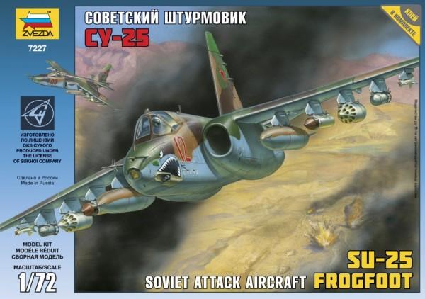 """ZV7227    Самолет  """"Су-25"""" (thumb18882)"""