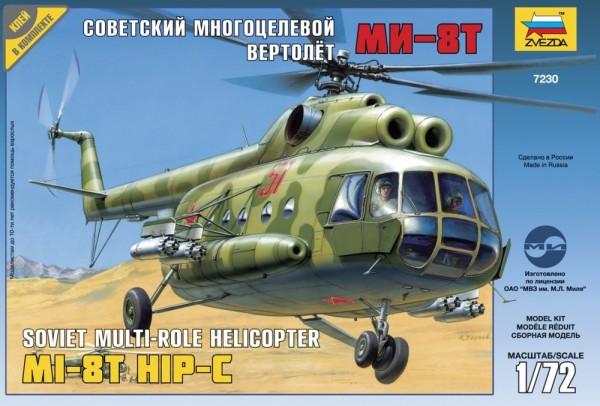 "ZV7230    Вертолет ""Ми-8"" (thumb18888)"