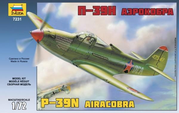 "ZV7231    Самолет ""Аэрокобра"" (thumb18890)"