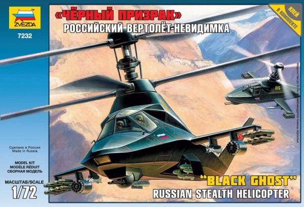 """ZV7232     Российский вертолет-невидимка """"Черный призрак"""" (thumb18893)"""