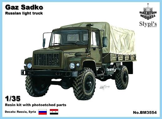 BM3554     Gaz Sadko light truck (thumb17372)