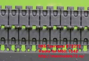 OKBS72272    Tracks for M60, T142 (attach1 16757)
