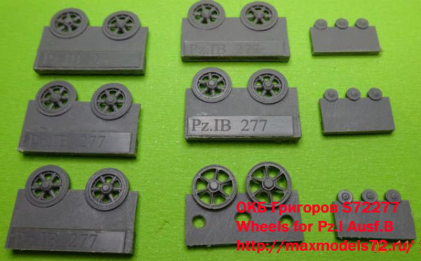 OKBS72277    Wheels for Pz.I Ausf.B (thumb16762)