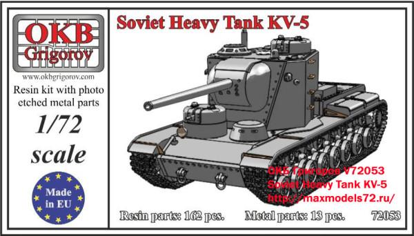 OKBV72053    Soviet Heavy Tank KV-5 (thumb16765)
