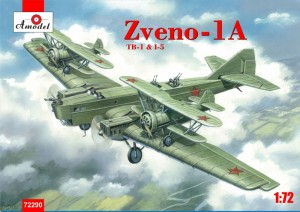 AMO72290    Zveno-1A TB-1 & I-5 (thumb16631)