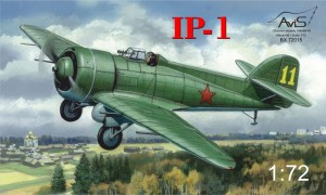 AV72015   Grigorovich IP-1 fighter (thumb14675)