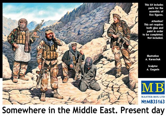 MB35163   Somewhere in the Middle East. Present day (thumb18180)