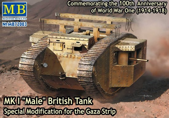 "MB72003   Mk I ""Male"" British tank, Special modification for the Gaza Strip (thumb18216)"
