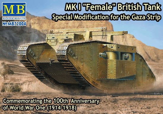 "MB72004   Mk I ""Female"" British tank, Special modification for the Gaza Strip (thumb18218)"