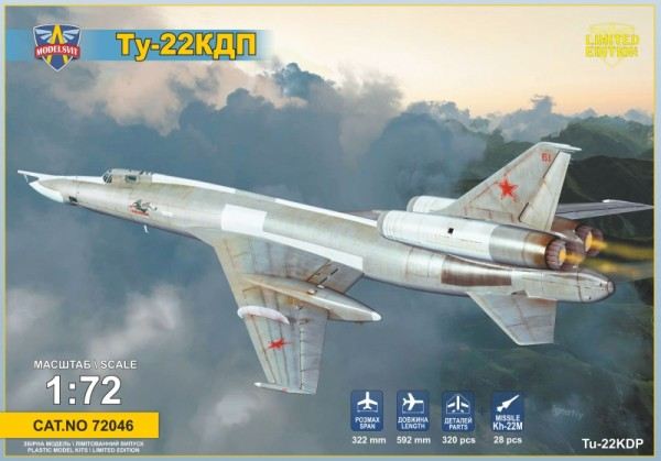 MSVIT72046   Tupolev Tu-22KDP with Kh-22 missile (thumb16625)