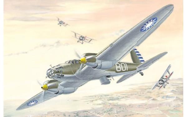 RN021   Heinkel He-111A (thumb20023)