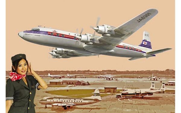 RN303   DC-7C Japan Air Lines (thumb20255)