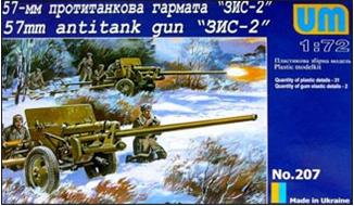 UM207   ZIS-2 57mm Soviet antitank gun (thumb15733)