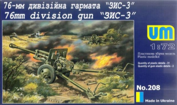 UM208   ZIS-3 76mm Soviet gun (thumb15735)