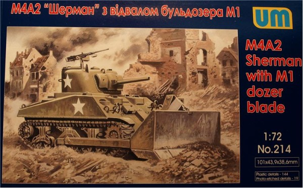 UM214   Tank M4А2 with M1 Dozer Blade (thumb15747)