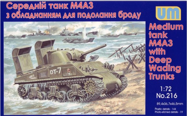 UM216   Tank M4А3 with Deep Wading Trunks (thumb15749)