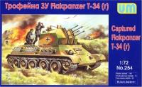 UM254   Captured Flakpanzer T-34r (thumb15771)