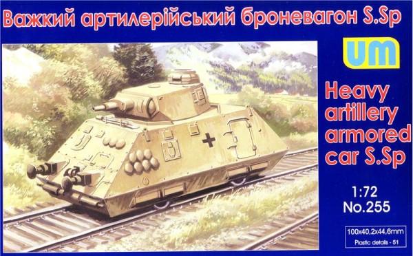 UM255   Heavy artillery armored car S.Sp (thumb15773)