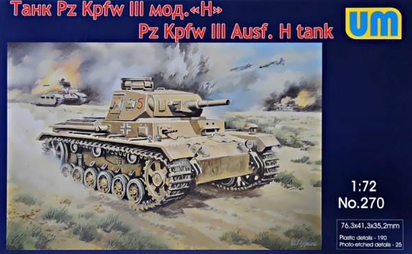 UM270   Pz.Kpfw III Ausf. H German tank (thumb15785)