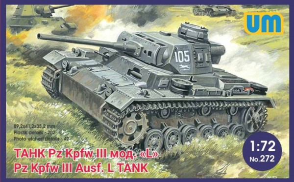 UM272   Pz.Kpfw III Ausf. L German tank with protective screen (thumb16617)