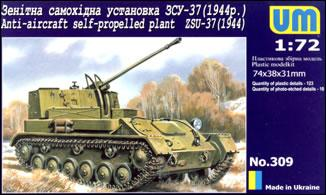 UM309   ZSU-37 antiaircraft self-propelled plant (1944) (thumb15799)
