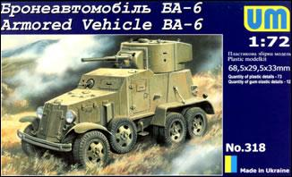 UM318   Ba-6 Soviet armored vehicle (thumb15803)