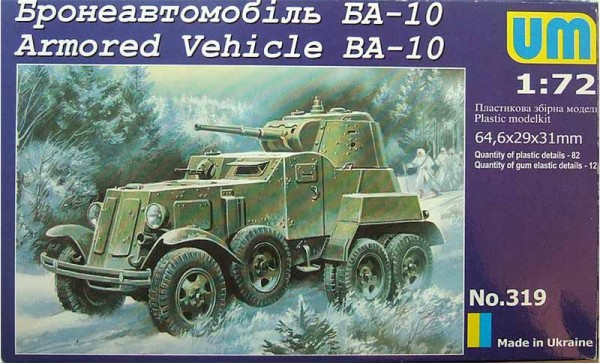 UM319   BA-10 Soviet armored vehicle (thumb15805)