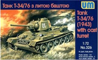 UM326   T-34-76 WW2 Soviet medium tank, 1943 (thumb15817)