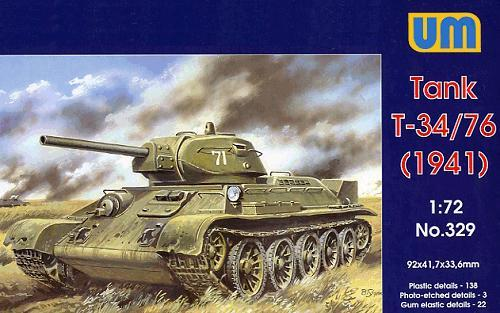 UM329   T-34-76 WW2 Soviet medium tank, 1941 (thumb15823)