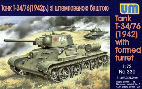 UM330   T-34-76 WW2 Soviet medium tank, 1942 (thumb15825)