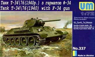 UM337   T-3476 WW2 Soviet tank (1940) witn F-34 gun (thumb15839)