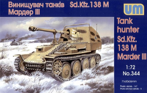 UM344   Marder III Sd.Kfz.138 M WWII German tank hunter (thumb15851)