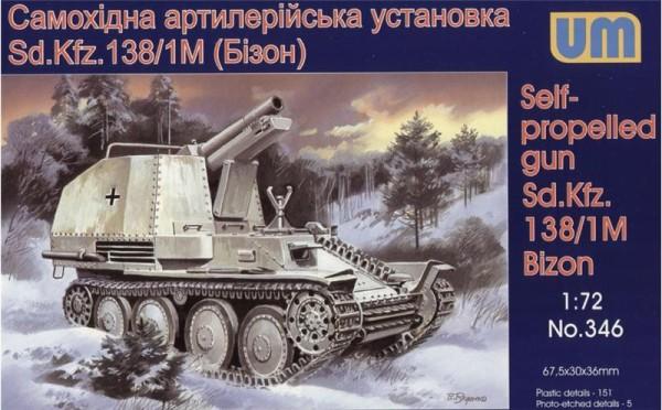 UM346   Sd.Kfz. 138/M1 Bison German self-propelled gun, late (thumb15855)