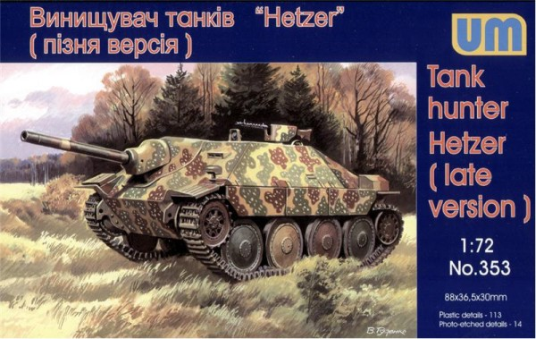 UM353   Hetzer WWII German tank hunter, late (thumb15869)