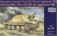UM354   Hetzer sIG-33/2 WWII German self-propelled gun (thumb15871)