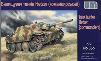 UM356   Hetzer spg, command (thumb15875)