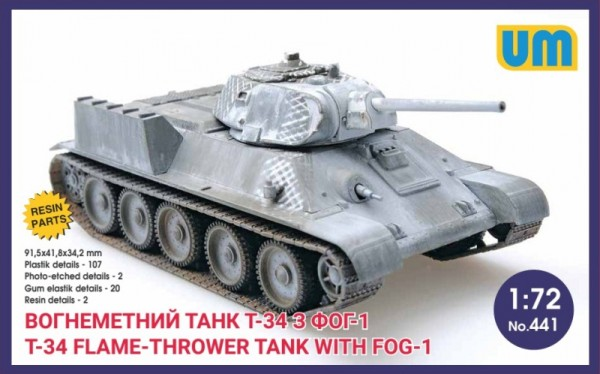UM441   T-34 flame-throwing tank with FOG-1 (thumb16619)