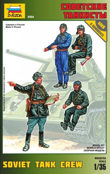 ZV3504    Советские танкисты (thumb18598)