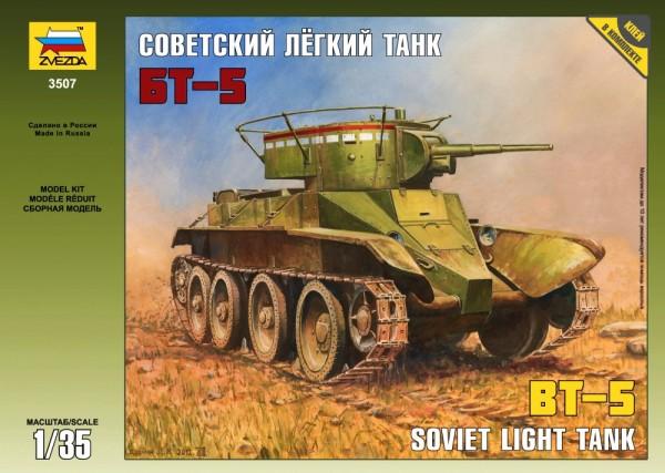 ZV3507    Советский легкий танк  БТ-5 (thumb18601)