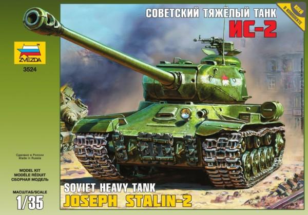 "ZV3524    Советский танк ""Ис-2"" (thumb18619)"
