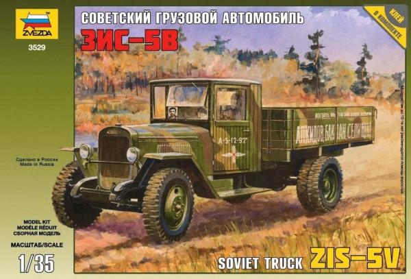 """ZV3529    Грузовик """"ЗиС-5"""" (thumb18626)"""
