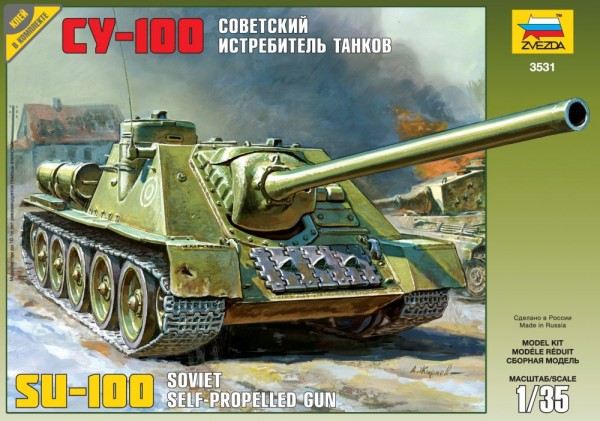 "ZV3531    Самоходка ""СУ-100"" (thumb18628)"