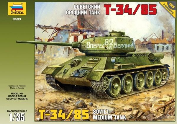 "ZV3533    Советский танк ""Т-34/85"" (thumb18632)"