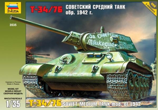"ZV3535    Танк ""Т-34/76"" образца 1942 г. (thumb18636)"