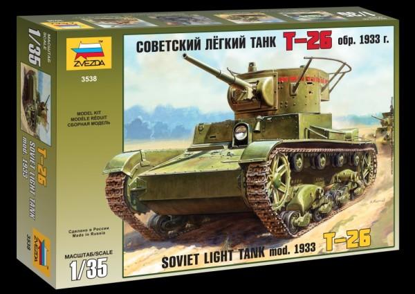 "ZV3538    Танк ""Т-26"" (thumb18638)"